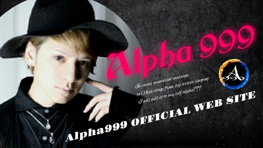Alpha 999 OFFICIAL WEB SITE