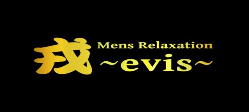 Mens Relaxation 戎~evis~