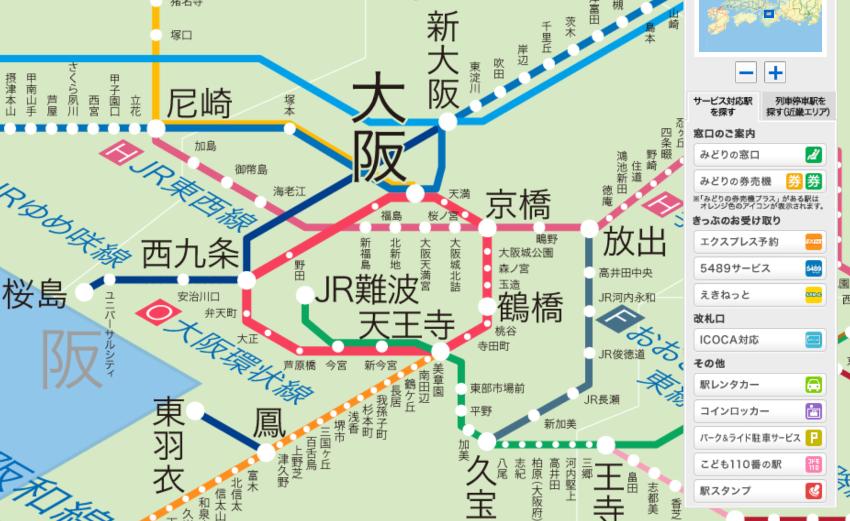 詳細は JR西日本路線図 おでかけネット 大阪天満宮駅のサイトより写真もJR西日本 おでかけネットより