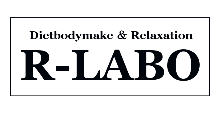 Dietbodymake&Relaxation R-LABO アールラボ