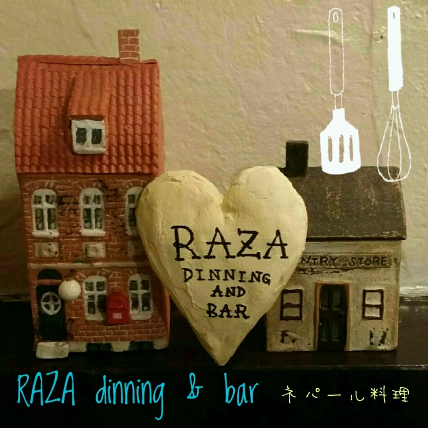 RAZA dinning and bar