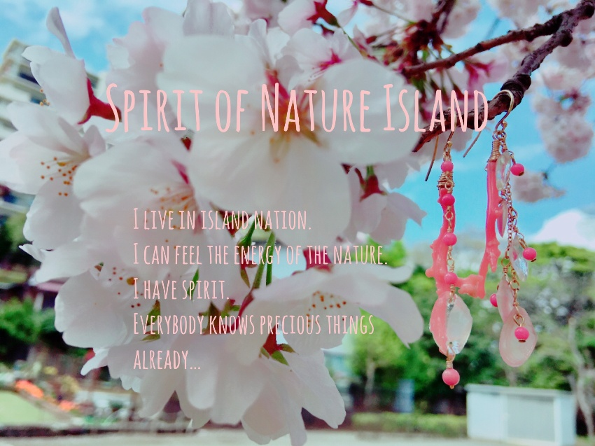 Spirit of Nature Island