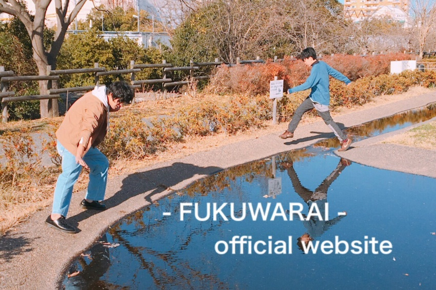 """FUKUWARAI""  official website"