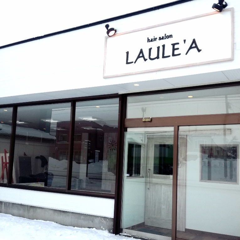 hair salon LAULE 'A