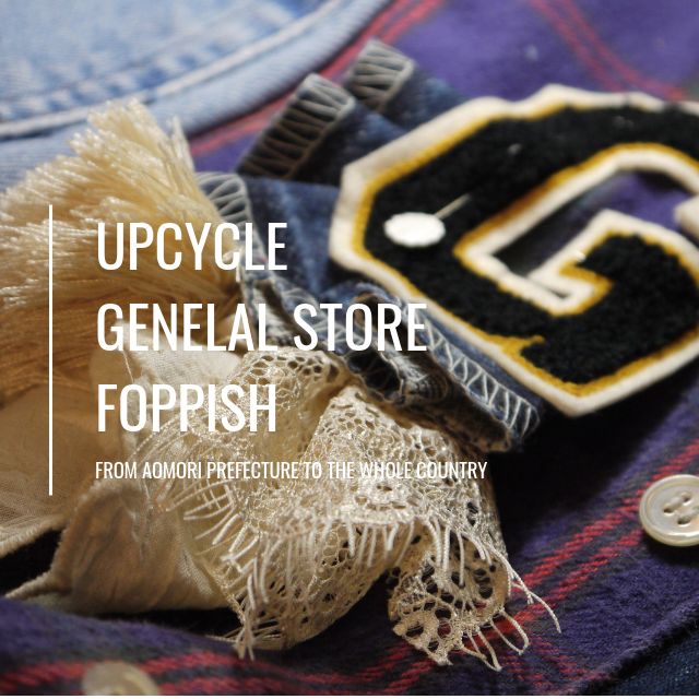upcycle foppish