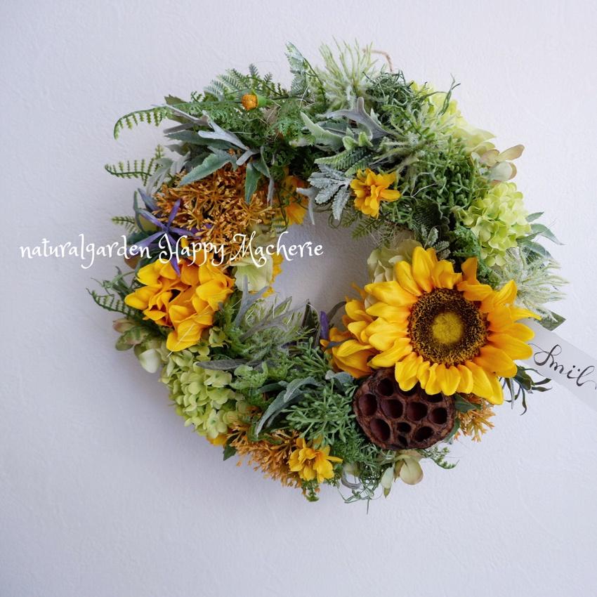 SUMMER 向日葵のリース