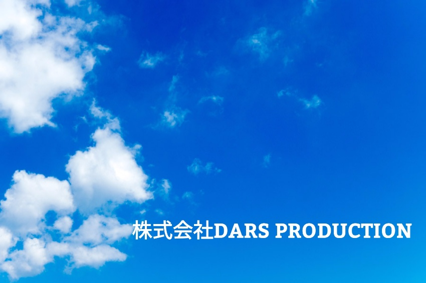 株式会社DARS PRODUCTION