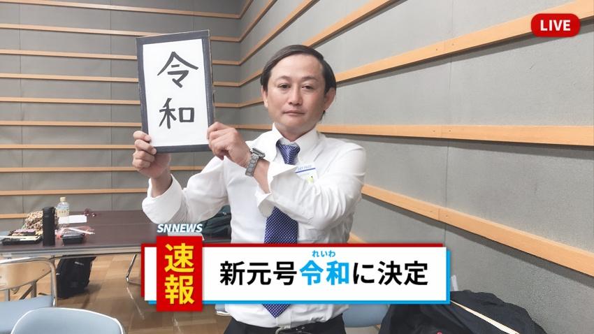 菅総理 モノマネ