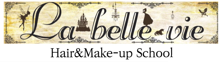 La belle vie - hair&make-up school -